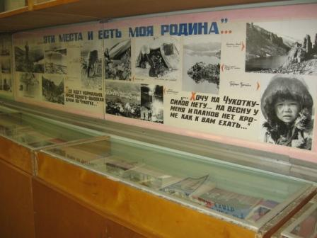 Музей4